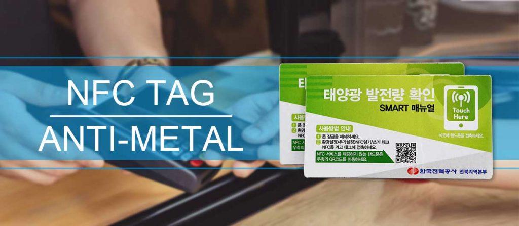 NFC ANTI-MATAL TAG 01